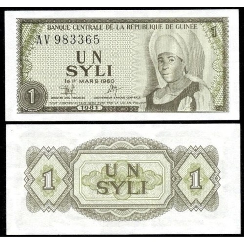 GUINEA 1 Syli 1981