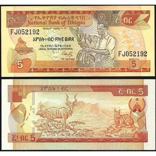 ETHIOPIA 5 Birr 1991