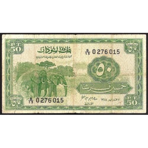 SUDAN 50 Piastres 1968