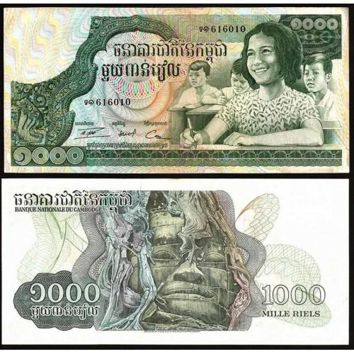 CAMBODIA 1000 Riels 1973