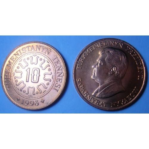 TURKMENISTAN 10 Tenge 1993