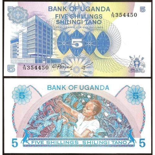 UGANDA 5 Shillings 1979