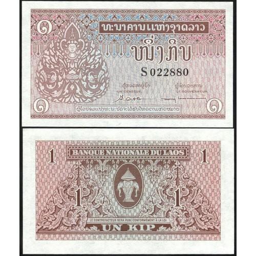 LAOS 1 Kip 1962