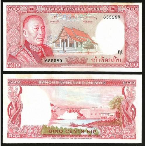 LAOS 500 Kip 1974