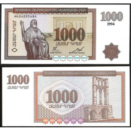 ARMENIA 1000 Dram 1994