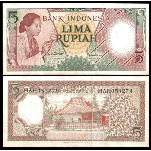 INDONESIA 5 Rupiah 1958