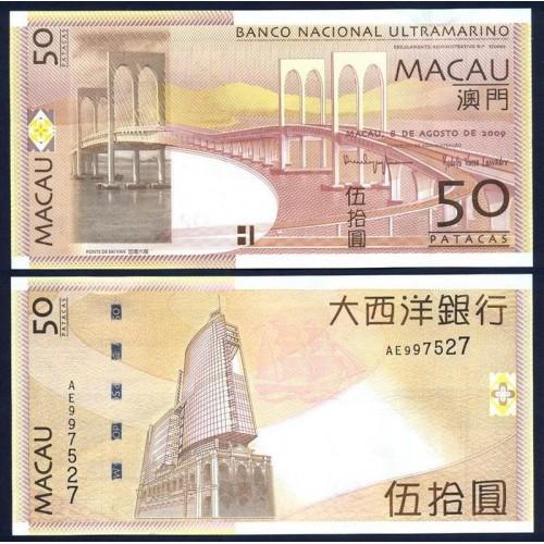 MACAO 50 Patacas 2009