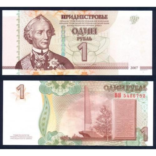 TRANSNISTRIA 1 Ruble 2007...