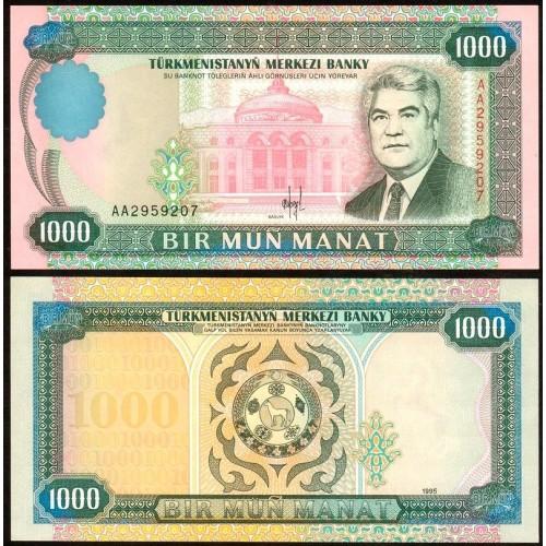 TURKMENISTAN 1000 Manat 1995