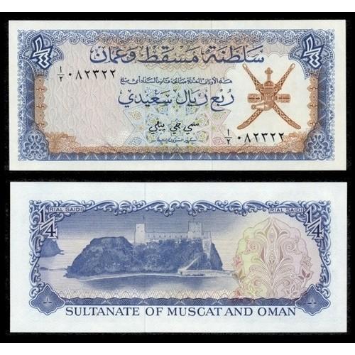 OMAN 1/4 Rial Saidi 1970