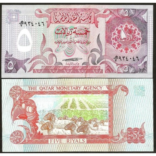 QATAR 5 Riyals 1980