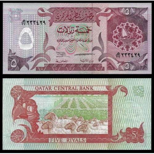 QATAR 5 Riyals 1996