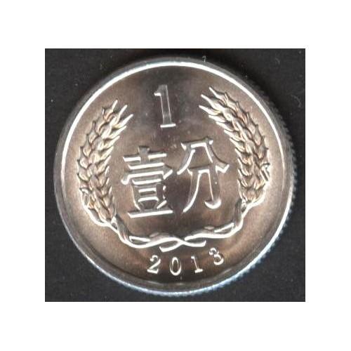 CHINA 1 Fen 2013