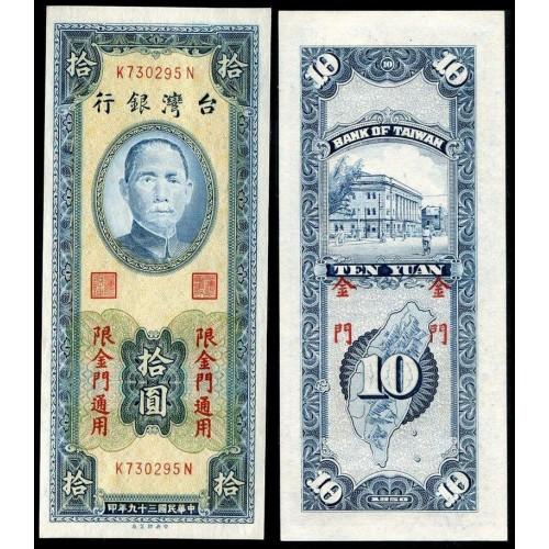 TAIWAN 10 Yuan 1950