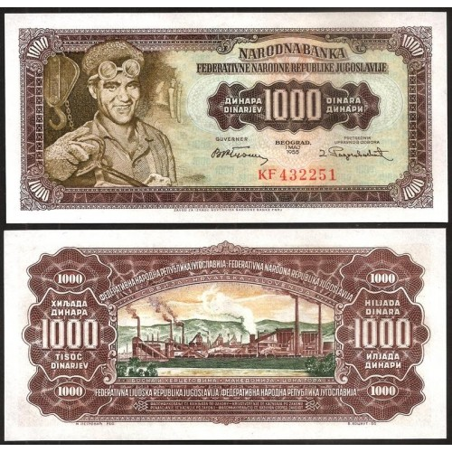 YUGOSLAVIA 1000 Dinara 1955