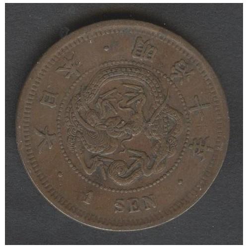 JAPAN 1 Sen 1877 (Year 10)