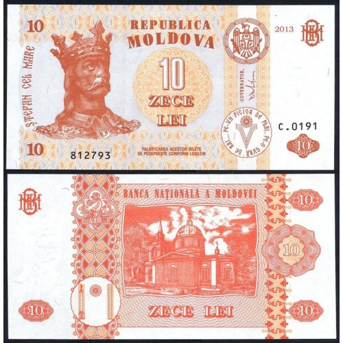 MOLDOVA 10 Lei 2013