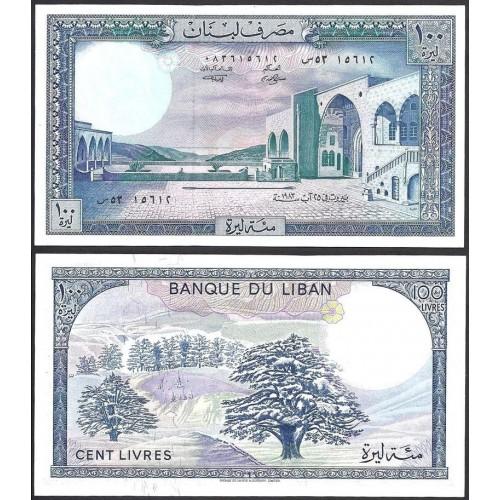 LEBANON 100 Livres 1983