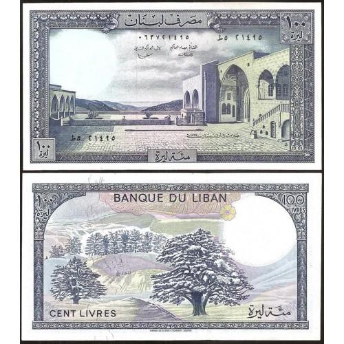 LEBANON 100 Livres 1978