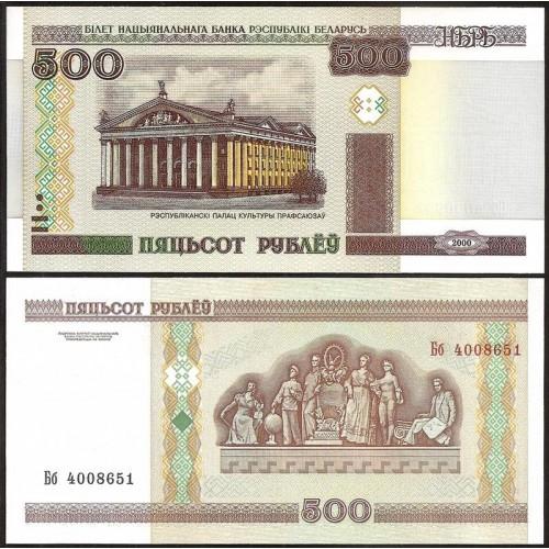 BELARUS 500 Rublei 2000