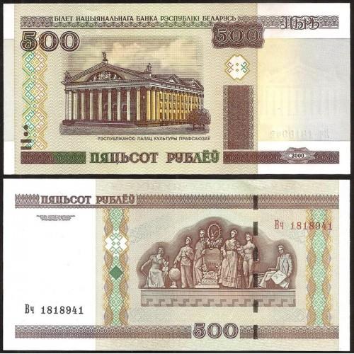 BELARUS 500 Rublei 2000 (2011)