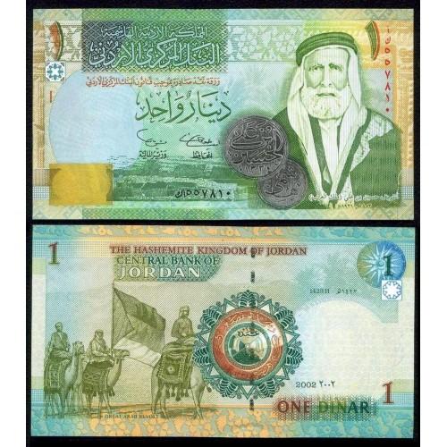 JORDAN 1 Dinar 2002