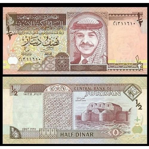 JORDAN 1/2 Dinar 1997