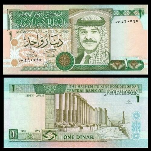 JORDAN 1 Dinar 1996