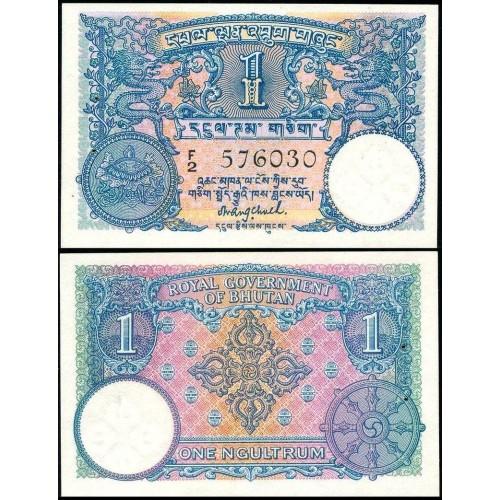 BHUTAN 1 Ngultrum 1974