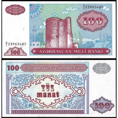 AZERBAIJAN 100 Manat 1993