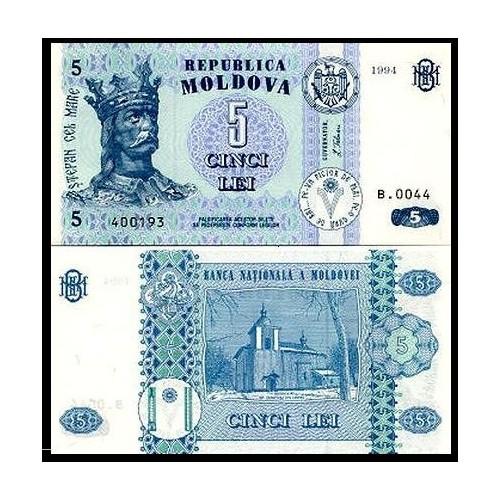 MOLDOVA 5 Lei 1994