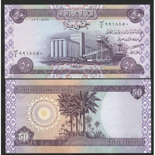 IRAQ 50 Dinars 2003