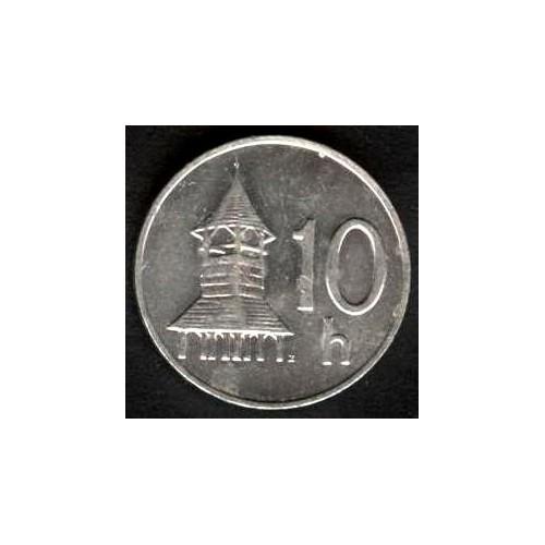 SLOVAKIA 10 Halierov 1998