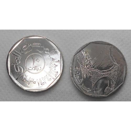 YEMEN REPUBLIC 10 Riyals 2003