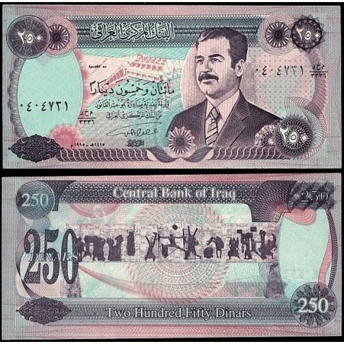 IRAQ 250 Dinars 1995