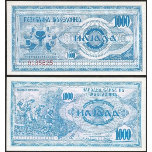 MACEDONIA 1000 Denar 1992
