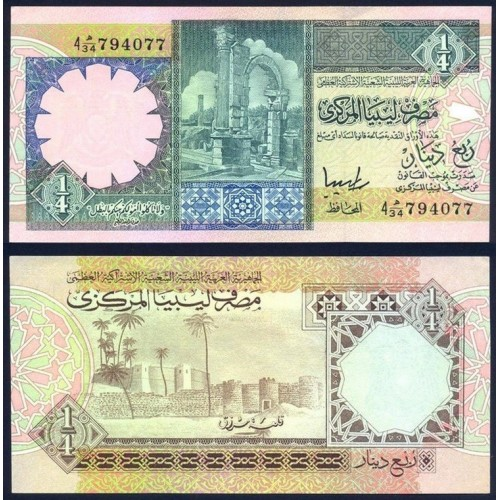 LIBYA 1/4 Dinar 1991