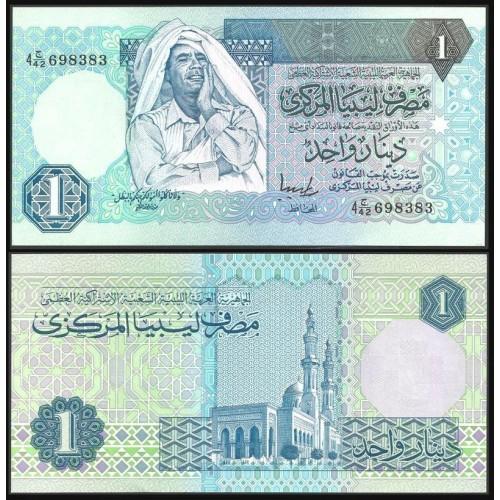 LIBYA 1 Dinar 1993