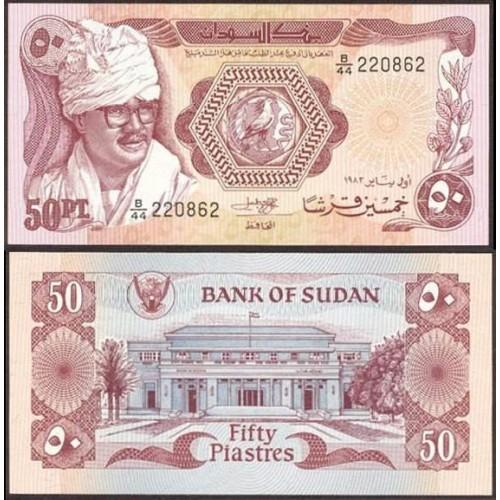 SUDAN 50 Piastres 1983