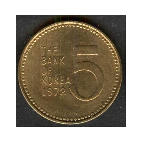 SOUTH KOREA 5 Won 1972