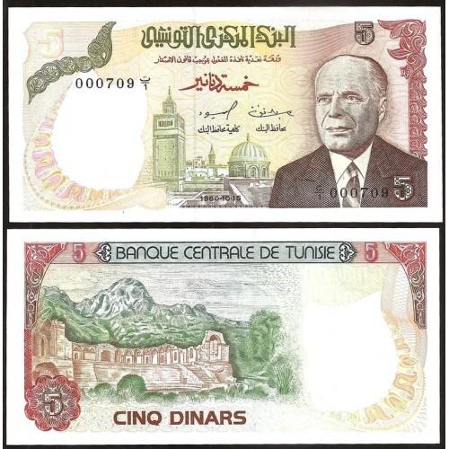 TUNISIA 5 Dinars 1980 Low...