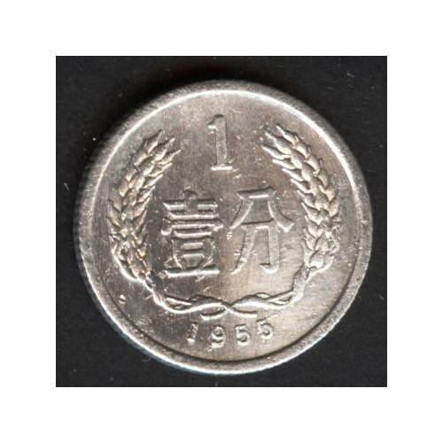 CHINA 1 Fen 1955