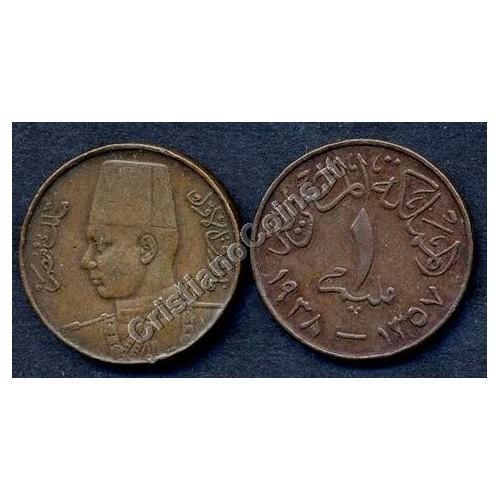 EGYPT 1 Millieme 1938 Farouk