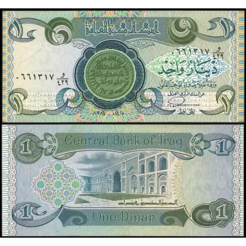 IRAQ 1 Dinar 1984