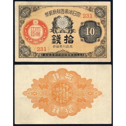 JAPAN 10 Sen 1919