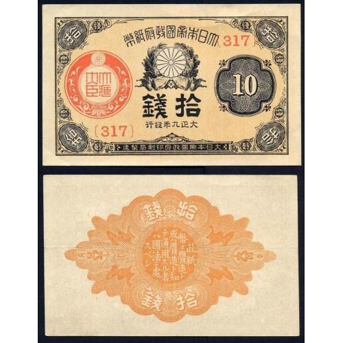 JAPAN 10 Sen 1920