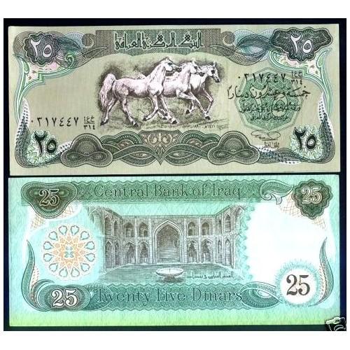 IRAQ 25 Dinars 1990