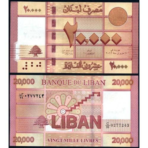 LEBANON 20.000 Livres 2012