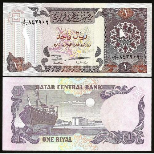 QATAR 1 Riyal 1996