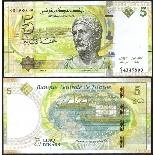 TUNISIA 5 Dinars 2013